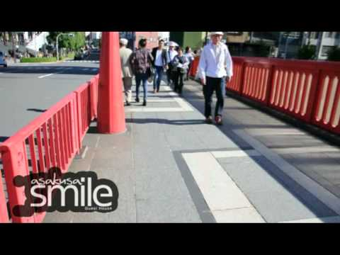 Vdeo de Asakusa Smile