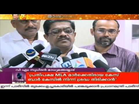 Vellapally s Statement Is Unacceptable: VM Sudheeran 30 November 2015 01 29 PM