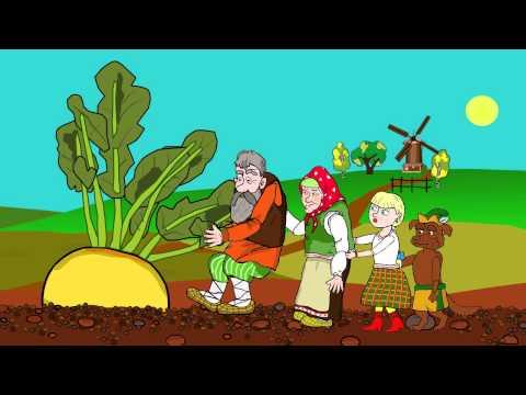 Мультфильм Репка  - Русская народная сказка для самых маленьких детей (видео)