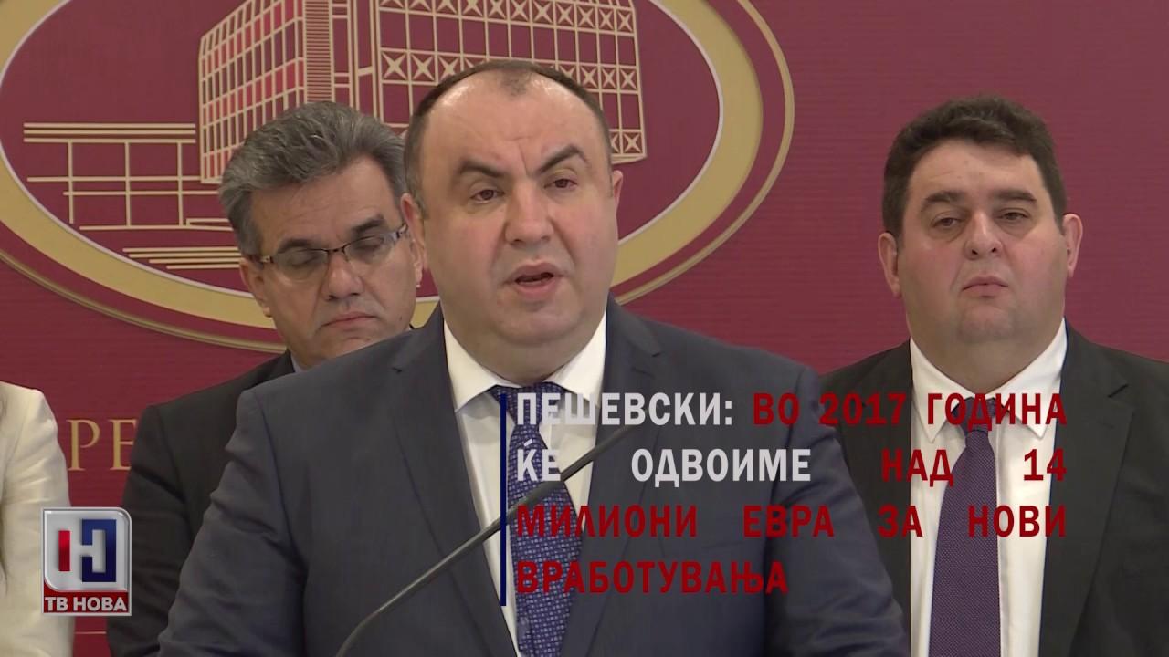 АКЦЕНТ НА ТВ НОВА: Владата предводена од ВМРО-ДПМНЕ усвои нови мерки за вработување