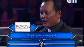 Khmer Game Shows - CTN Game Nak Ning Klay Chea Sethei 13 07 2013) Part 01 to 3