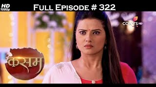 Download Video Kasam - 8th June 2017 - कसम - Full Episode MP3 3GP MP4