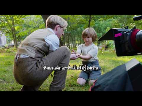 Goodbye Christopher Robin - A. A. Milne Featurette (ซับไทย)