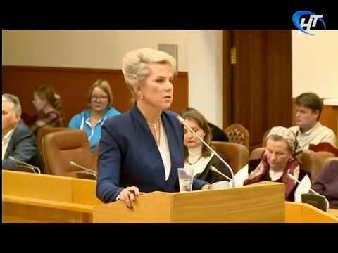 В Великом Новгороде прошли публичные слушания по проекту муниципального бюджета
