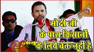 """SUBSCRIBE to Himalayan News Here: https://goo.gl/NcZ0t8Rahul Gandhi in Rajasthan: BJP govt not paying attention to farmers' problems, says Congress vice-presidentCongress Vice President Rahul Gandhi reached Banswara in Rajasthan on Wednesday for a rally of farmers. At the rally, he attacked the central government on issues related to farmers, jobs and GST. For GST, the Parliament was opened at 12 o'clock in the night but it is not done for the farmers. Rahul said, """"We wanted to talk in the Lok Sabha on the sadness in your heart. Wanted to talk about you But, the voice of the farmer can not be raised in parliament. For GST the Parliament can be opened at 12 o'clock in the night, but can not be given 10 minutes for the farmers. 'Rahul Gandhi said that like in Uttar Pradesh, the BJP will also be pressurized to forgive the farmers' debt in Rajasthan. He said, """"I traveled a month in UP last year. Millions of farmers got it. We asked Modi to forgive him his debt. Get the right prices for the farmers and haul electricity bills. Twenty million farmers filled our petition. Congress will forgive your debt by putting pressure on Congress in Rajasthan. Unless they forgive the debt, we will not give them sleep.Follow 'Himalayan News' on Social Media:Facebook: https://www.facebook.com/himalayannewslive/Twitter: https://twitter.com/himalayannews1https://plus.google.com/u/0/+HimalayanNewsChannelPinterest: https://www.pinterest.com/himalayannewsch/Stumbleupon: http://www.stumbleupon.com/stumbler/himalayannewsReddit: https://www.reddit.com/user/himalayannews/For More Videos Visit Here:http://himalayannews.com/"""