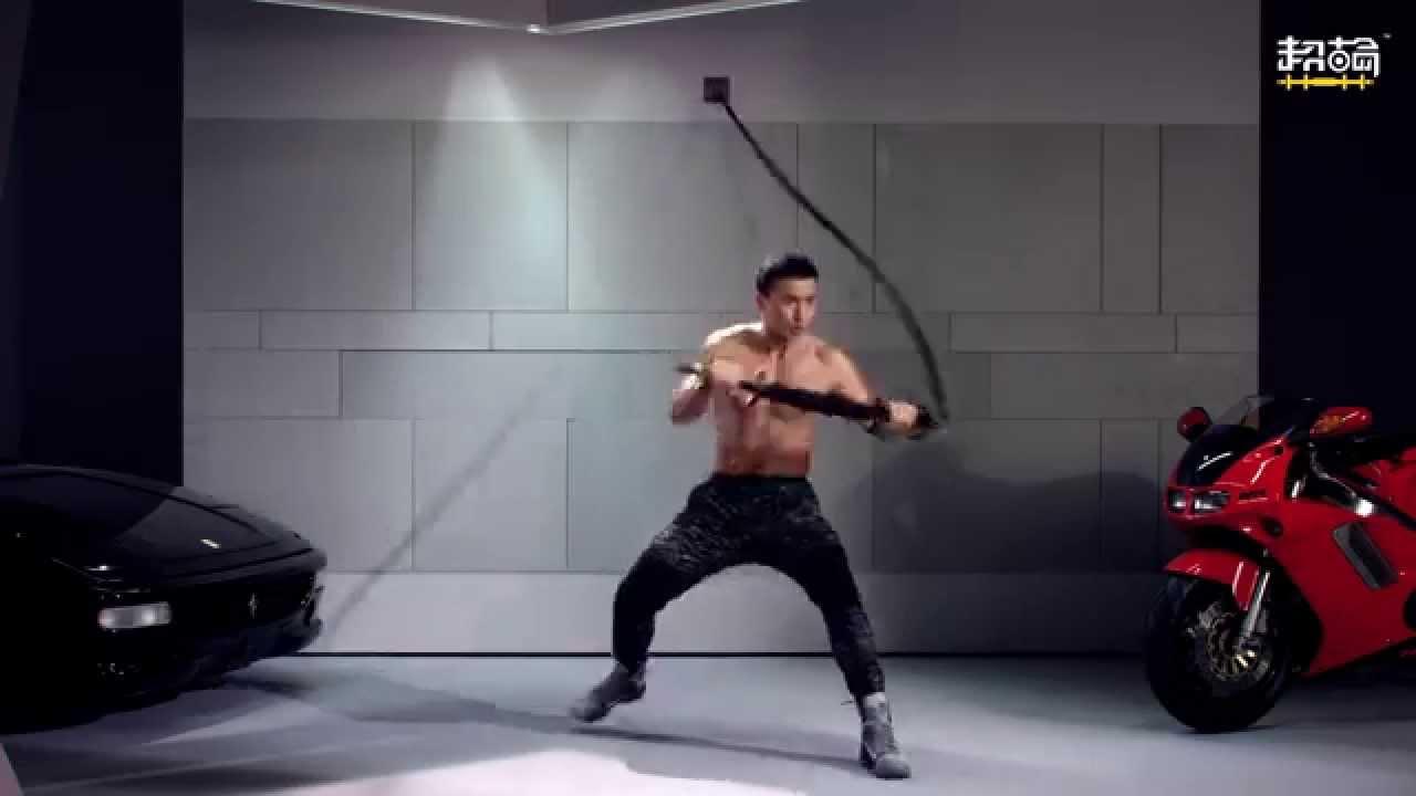 劉畊宏教你如何用超輪打造健美身材07:飛旋核心1
