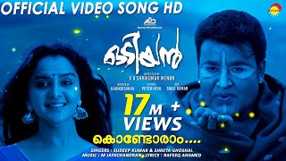 Video Kondoram Official Video Song HD | #Mohanlal #ManjuWarrier #Shreya Ghoshal #MJayachandran MP3, 3GP, MP4, WEBM, AVI, FLV Februari 2019