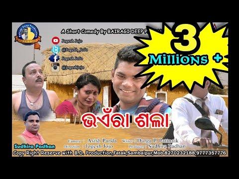 Video Bhaenra sala (Jogesh Jojo) Sambalpuri Comedy download in MP3, 3GP, MP4, WEBM, AVI, FLV January 2017