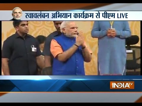 government - Prime Minister Narendra Modi, who is on two-day visit to Gujarat, on Wednesday, launched several Gujarat government schemes at an event organised in Mahatma Mandir here. Subscribe to Official...