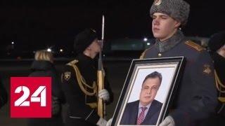 Президент перенес пресс-конференцию из-за похорон посла