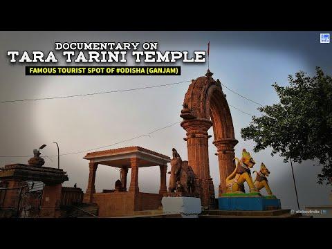 Video Tara Tarini Documentary || All About India download in MP3, 3GP, MP4, WEBM, AVI, FLV January 2017