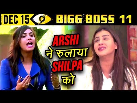 Arshi Khan Makes Shilpa Shinde Cry | Day 75 | Bigg