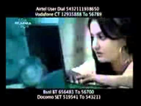 Video rati ohdi photo dekhi facebook te main hi 63169 download in MP3, 3GP, MP4, WEBM, AVI, FLV January 2017