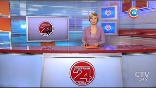 """Новости """"24 часа"""" за 19.30 25.03.2017"""