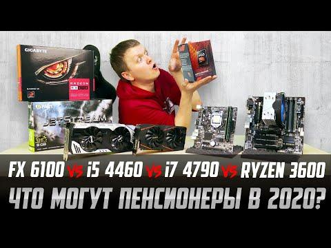 Ryzen 4000 уже в ноутбуках Asus видео