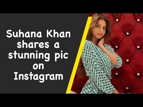 Suhana Khan shares a stunning pic on Instagram
