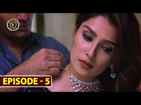 Meray Paas Tum Ho Episode 5 | Ayeza Khan | Humayun Saeed | Top Pakistani Drama
