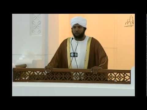 خطبة الجمعة للشيخ محمد الأمين إسماعيل