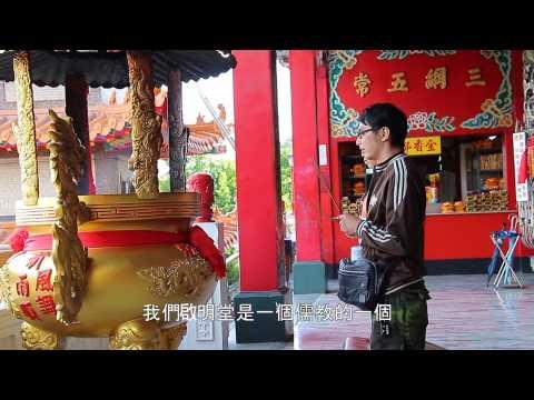 左營萬年季國慶登場 火獅模型雄偉亮相-民視新聞