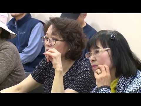 아시안아메리칸, 은퇴 준비 '부족'  9.14.16 KBS America News