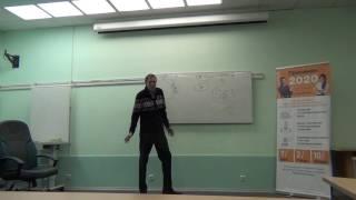 Трастовые компании и фонды -Дмитрий Русак