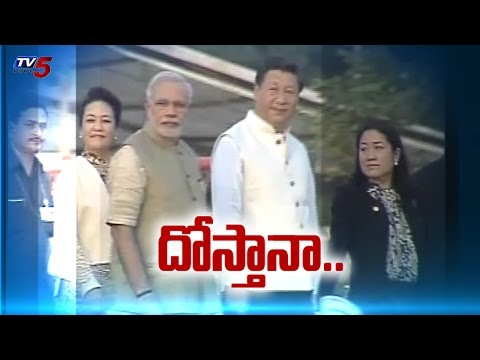 India, China Discussion On Crucial Agreements & Issues In Delhi : TV5 News