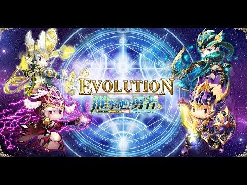 Video of 進擊吧!勇者 - 日系動漫RPG冒險手遊