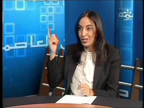 من العاصمة - ضيف الحلقة :السيدة مباركة بوعيدة الوزيرة المنتدبة لدى وزير الشؤون الخارجية والتعاون