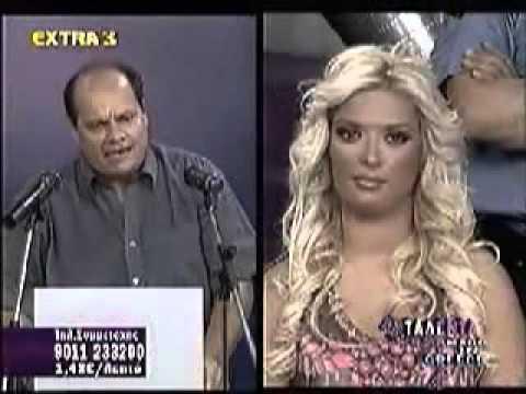 Κωλοτούμπας εναντίον Μαριάννας Ντούβλη (видео)