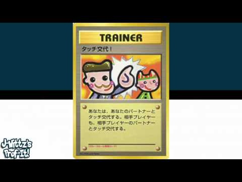 Weird Pokemon Cards - Pokemon Fact of the Day