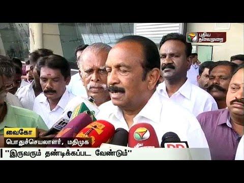ADMK-DMK-linked-to-granite-sand-mining-scams-in-Tamil-Nadu-Vaiko