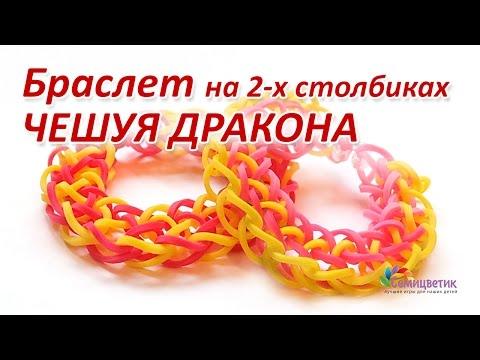 #чешую-2. все видео по тэгу на igrovoetv.ru