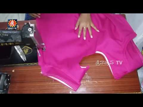 Video Simple & Easy Kameez Kurti Dress cutting & Stitching At Home download in MP3, 3GP, MP4, WEBM, AVI, FLV January 2017