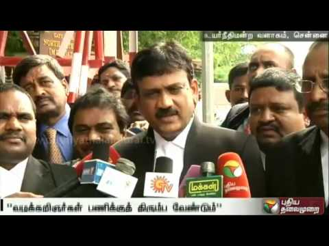 TN-and-Puducherry-Bar-Council-Chairman-Selvam-urges-advocates-to-end-their-protest