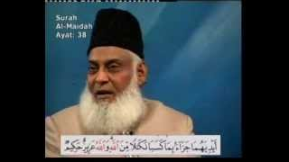 Dr. Israr Ahmad Argument Against Ghulam Ahmad Pervaiz Argument About Theft Punishment.flv
