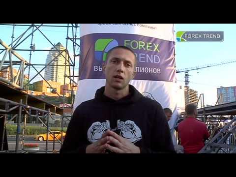 Street Workout Fest 2012 г. Днепропетровск