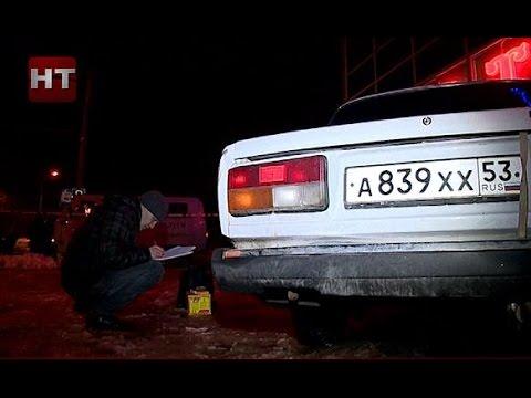 Стали известны подробности серьезного дорожно-транспортного происшествия в Великом Новгороде у торгового комплекса