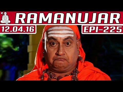 Ramanujar-Epi-225-Tamil-TV-Serial-12-04-2016-Kalaignar-TV