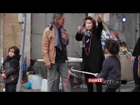 ΕΙΔΙΚΕΣ ΑΠΟΣΤΟΛΕΣ, μία εκπομπή για το Ισραήλ