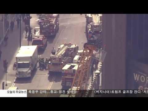 뉴저지 트랜짓 열차 또 탈선 4.03.17 KBS America News