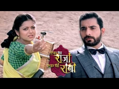 Ek Tha Raja Ek Thi Rani | FIRST LOOK | MUST WATCH