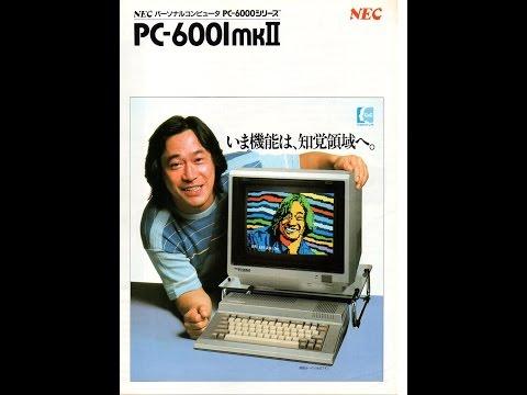 NEC PC-6001mk2 PC-6001mk2SR PC-6601 PC-6601SR 各カタログ