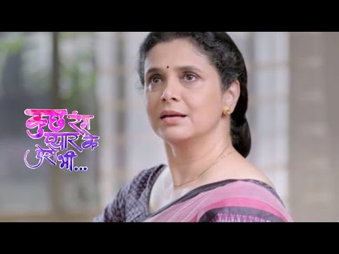 Kuch Rang Pyaar Ke Aise Bhi | Ishwari's Truth REVE