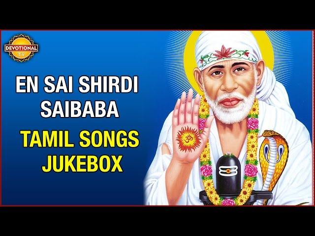 Sai Baba (Tamil) Songs MP3 Free Online - Hungama