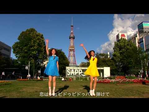 , title : 'WHY@DOLL【恋はシュビドゥビドゥバ! 】Dance Movie'