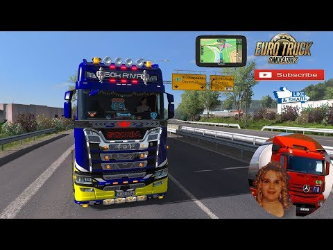 Scania R/S 2016 Modifications v1.0