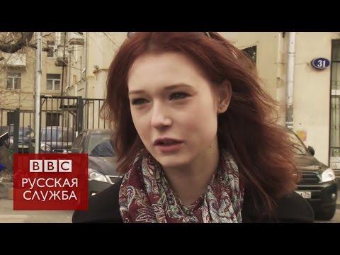 Молодые москвичи о распаде СССР
