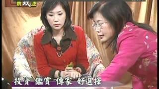 中華國寶-珊瑚(2)