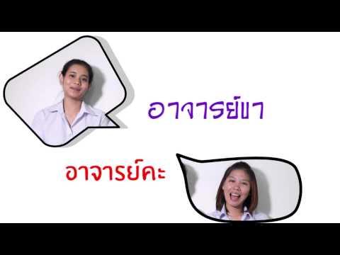 Teaser 02 ห้องเรียนอารมณ์ดี กับ อ. วิริยะ ฤาชัยพาณิชย์