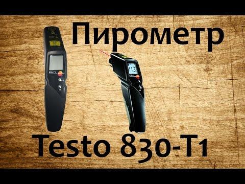 Инфракрасный термометр testo 830-T2 с 2-х точечным лазерным целеуказателем (оптика 12:1) Артикул: 0560 8312. Производитель: Testo SE & Co. KGaA.